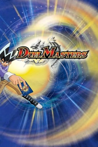 Poster of Duel Masters