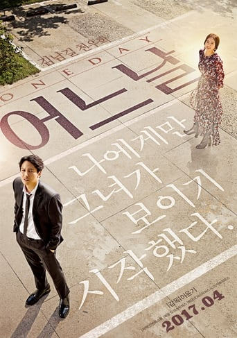 One Day (2017) Eng Sub