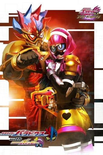 Kamen Rider Ex-Aid Trilogy: Another Ending - Kamen Rider Para-DX with Poppy poster