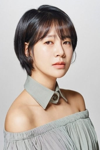 Image of Choi Yoon-young