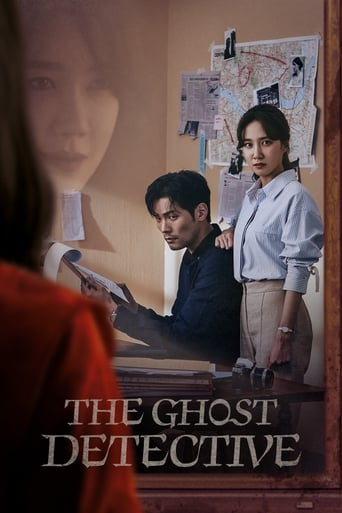 Poster of The Ghost Detective