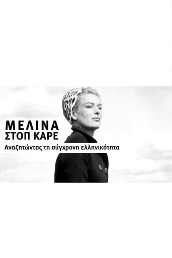 Poster of Melina Stop Frame - In Search of Modern Greekness