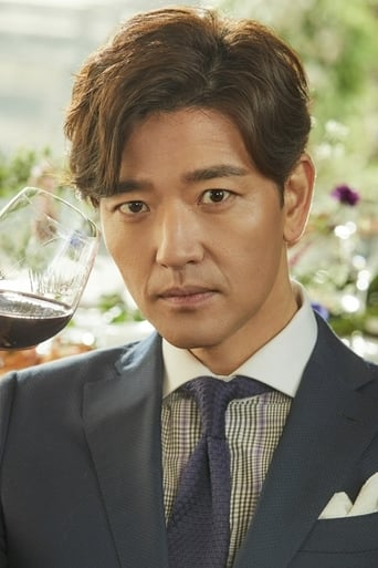 Image of Bae Soo-bin