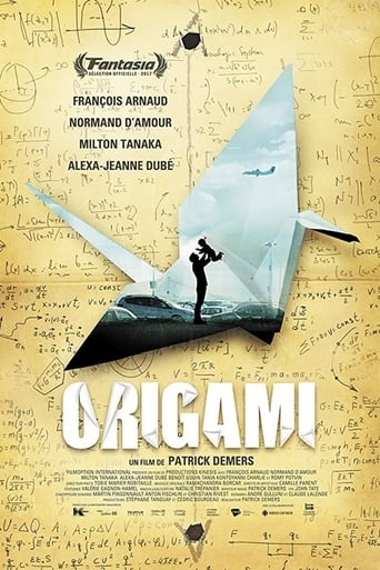 Poster of Origami