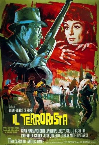 Poster of The Terrorist