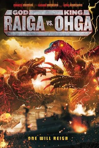Poster of Deep Sea Monster Raiga vs. Lava Beast Ohga