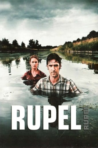 Poster of Rupel