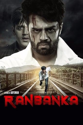 Poster of Ranbanka