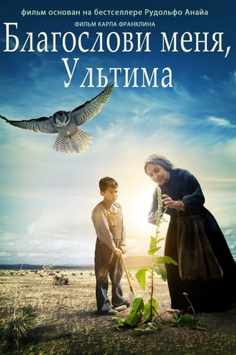 Poster of Babička Ultima