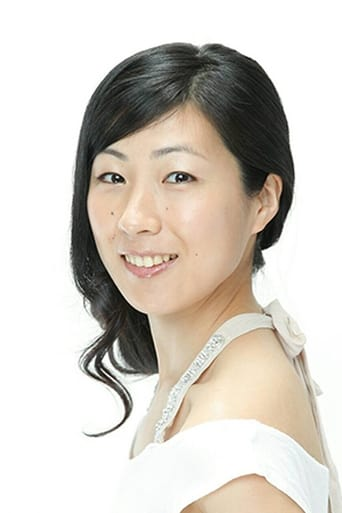 Image of Aki Kanada