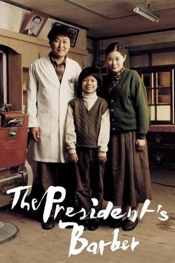 Poster of The President's Barber