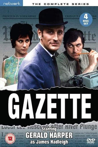 Poster of Gazette