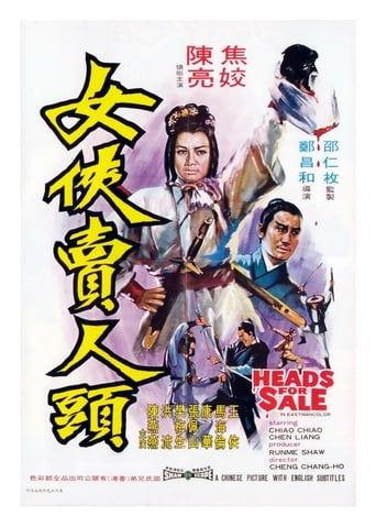 Poster of Heads for Sale