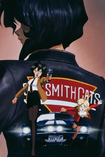 Poster of Gunsmith Cats