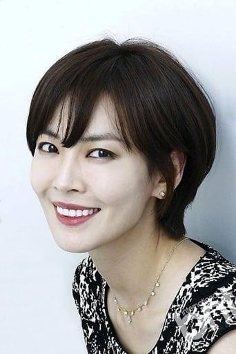 Image of Kim So-yeon