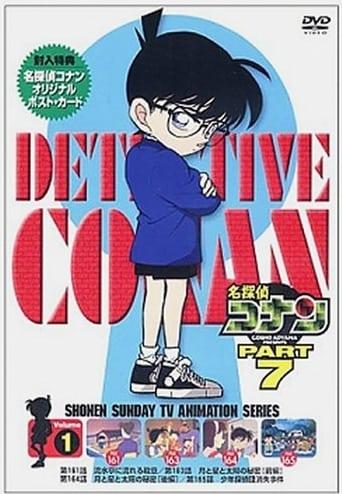 Temporada 7 (1999)