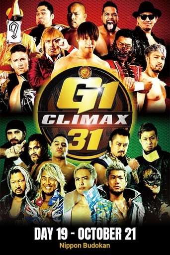 Poster of NJPW G1 Climax 31: Day 19