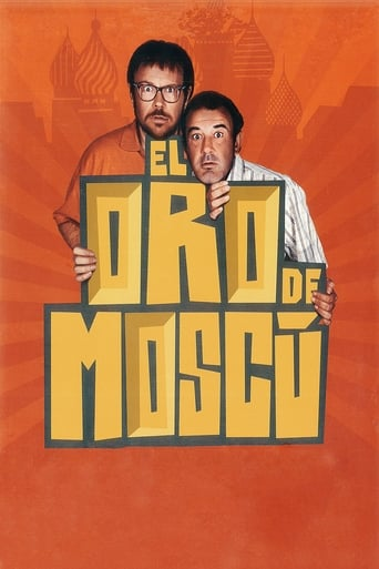 Poster of Moscow Gold