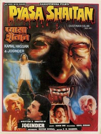 Poster of Pyasa Shaitan