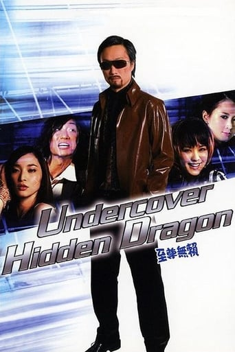 Undercover Hidden Dragon