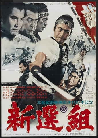 Poster of Assassin