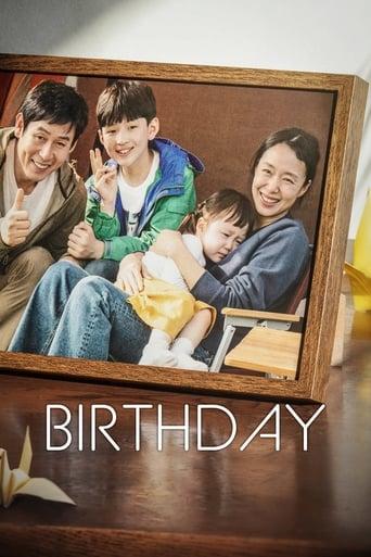 Poster of Birthday