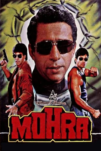 Mohra poster