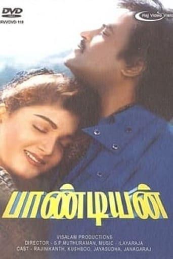 Pandiyan poster