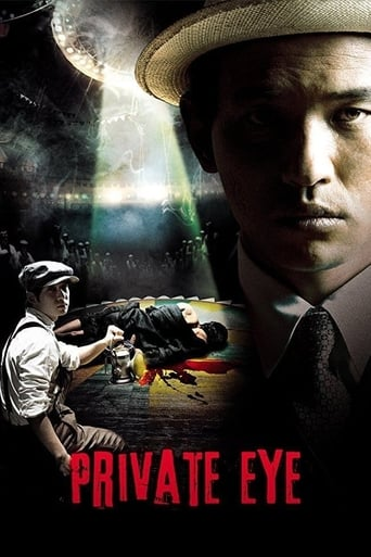 Poster of Private Eye