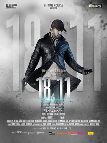 Poster of 18.11 - A Code of Secrecy