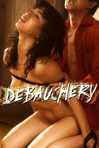 Poster of Debauchery