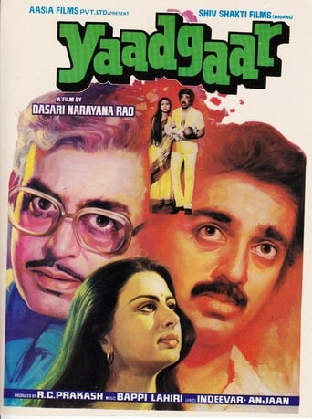 Poster of Yaadgaar