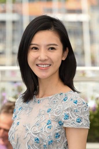 Image of Yang Zishan