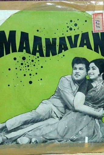 Poster of Maanavan