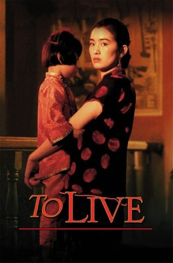 Poster of To Live