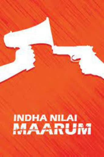 Poster of Indha Nilai Maarum