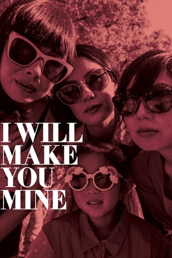 Poster of I Will Make You Mine
