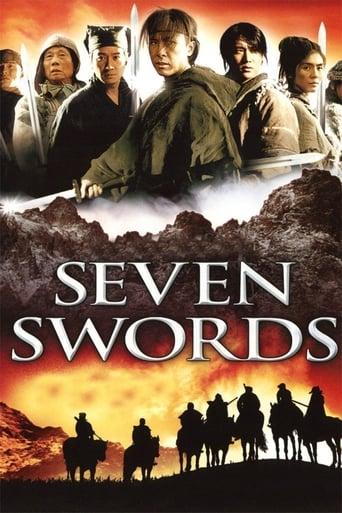 Poster of Seven Swords