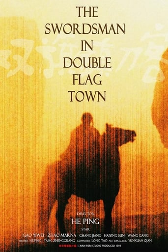 Poster of The Swordsman in Double Flag Town