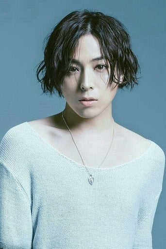 Image of Shouta Aoi