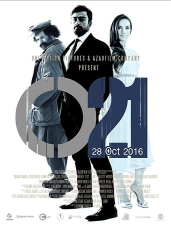 Poster of O21