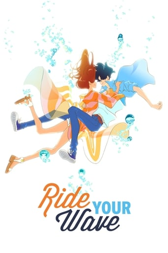 Poster of Ride Your Wave