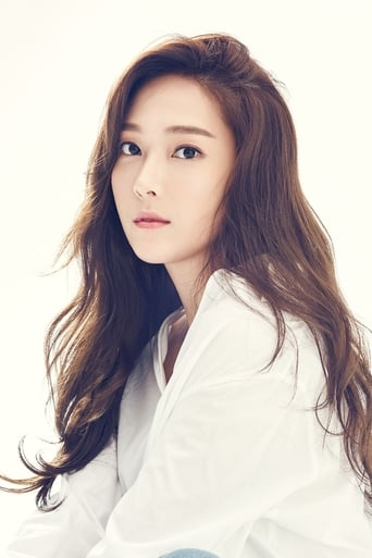 Image of Jessica Jung