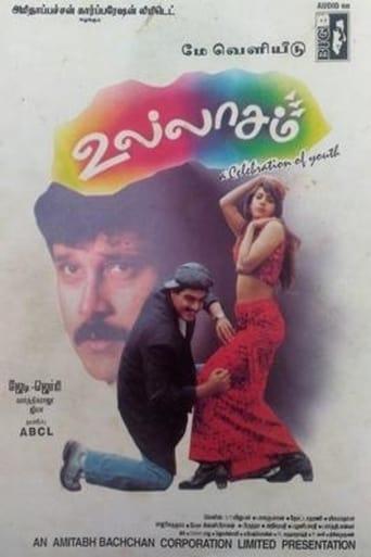 Poster of Ullasam