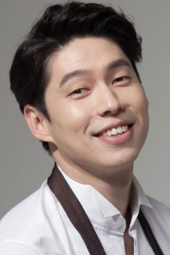Image of Park Jung-geum