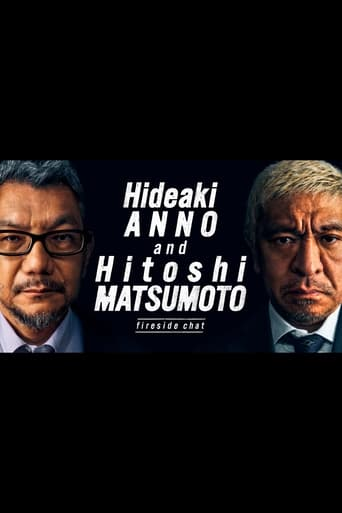 Poster of Hideaki ANNO and Hitoshi MATSUMOTO fireside chat