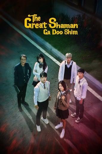 Poster of The Great Shaman Ga Doo-shim
