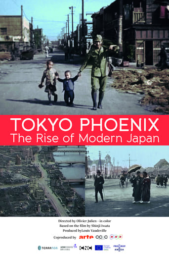 Poster of Tokyo Phoenix - The Rise of Modern Japan
