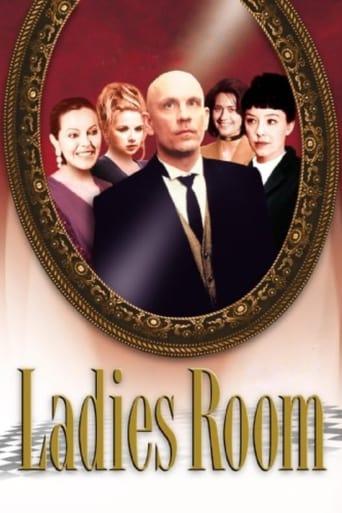 Poster of Ladies Room