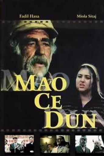 Poster of Mao Tse Tung